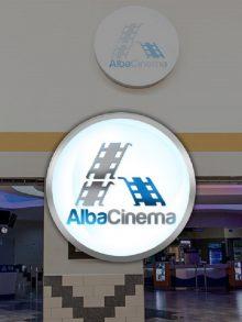 Alba Cinema, Puerto Barrios