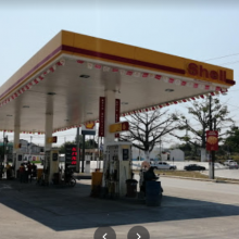 Gasolinera Shell, San Benito, Petén